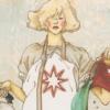 タロット恋占い星の意味サムネイル