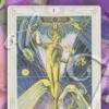 トートタロットの意味と解釈|魔術師