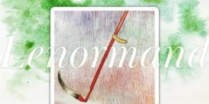 ルノルマンカード鎌の意味
