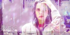 雨が降る夢でわかるあなたの失恋の行方